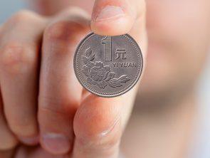 هل الصين ذاهبة إلى العملة الرقمية؟ تعرف على اليوان الصيني الجديد